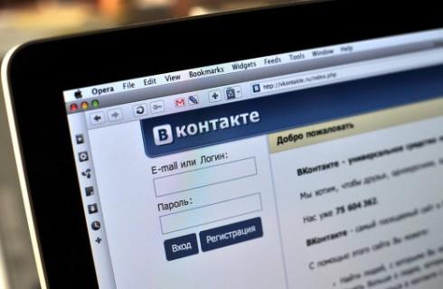 Дмитрий Медведев и социальная сеть ВКонтакте