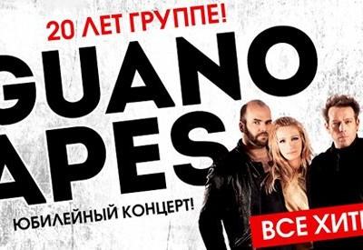 GUANO APES в Москве