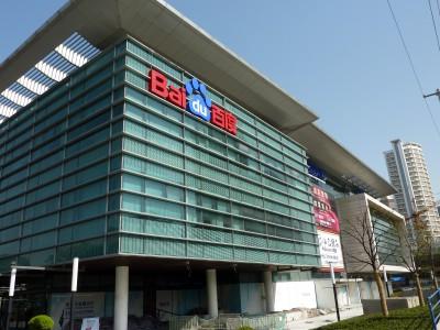 Эндрю Ын из Google Brain перешел в компанию Baidu