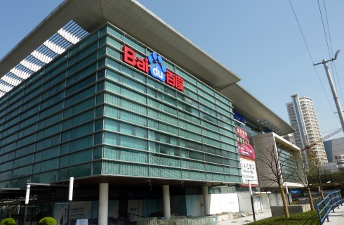 Глава проекта Google Brain перешел в Baidu