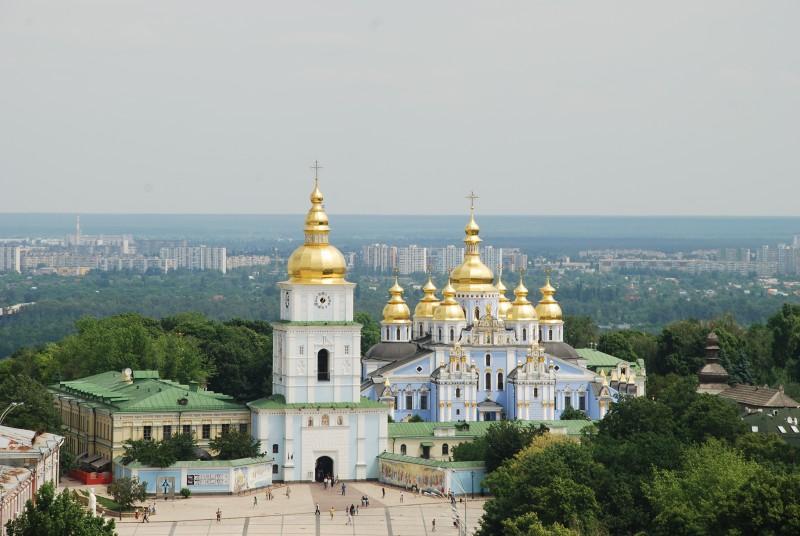 Власти Киева провели акцию «Путешествуй по Киеву за полцены»