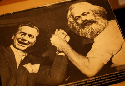 Учись, играя: настольная игра для изучения марксизма