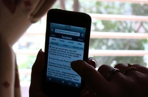 Facebook подвергли критике