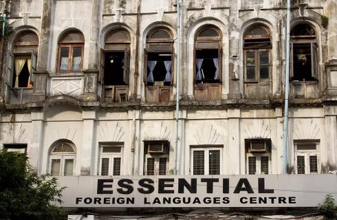 Иностранные языки находятся в упадке