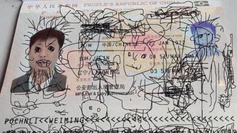 Сын исправил паспорт