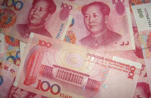 Россия перейдет на юани