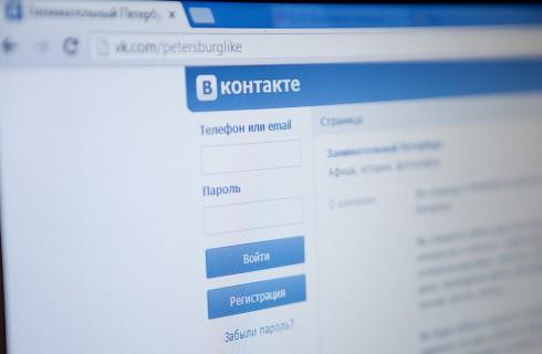 «ВКонтакте» постепенно легализирует музыкальный контент