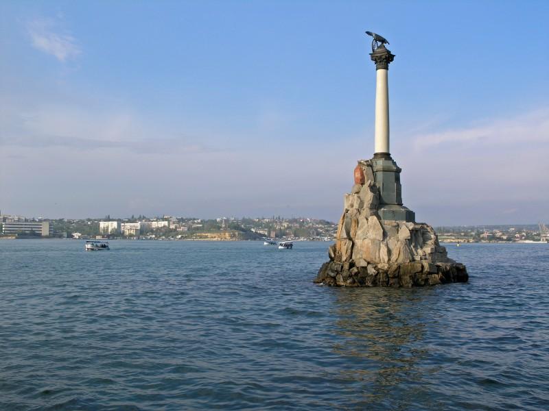В Крым стал ближе