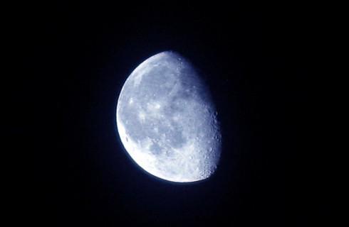 Выйди в Сеть с Луны