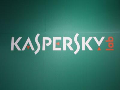 Лаборатория Касперского защитит конфиденциальные данные клиаентов