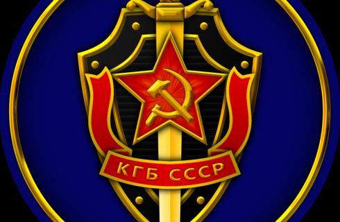 Файлы КГБ стали доступны общественности