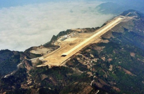 Зачем китайцы рушат горы?