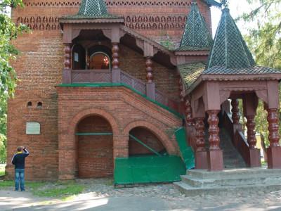 Палаты царевича Димитрия