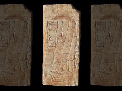 Древняя табличка