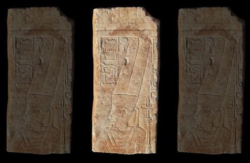Кто испортил древнюю табличку?