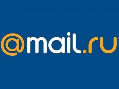 Mail.ru разблокировали