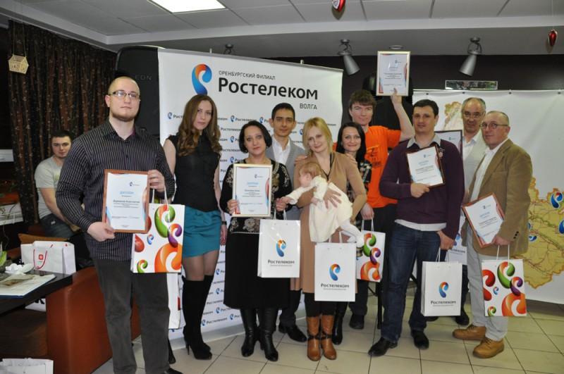 «Ростелеком» проводит творческий конкурс «Я тут был»