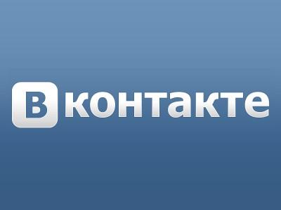 Игровая платформа для Android-устройств появиться во «ВКонтакте»
