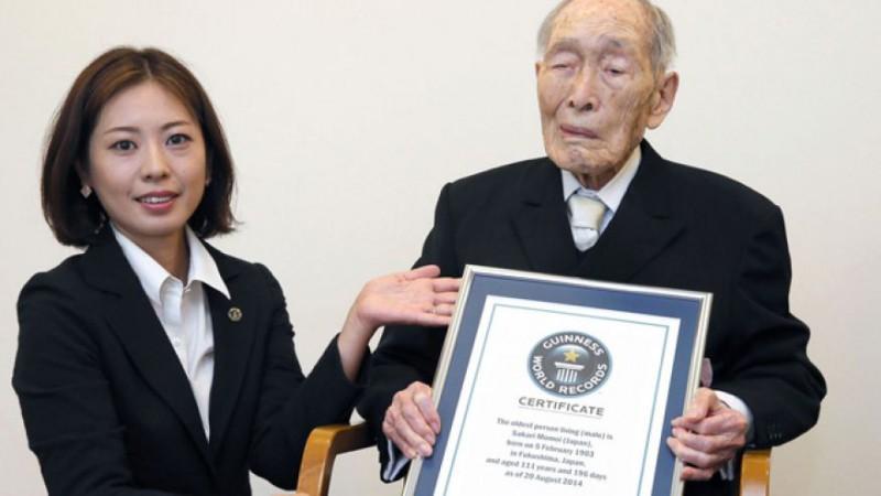 Старейший мужчина получил сертификат