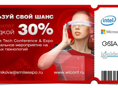 Oculus Rift- представлены на Wearable Tech Conference