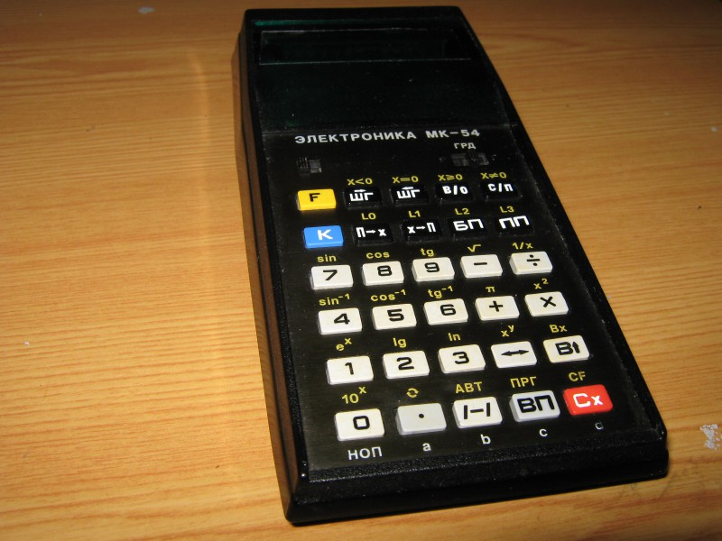Виды калькуляторов