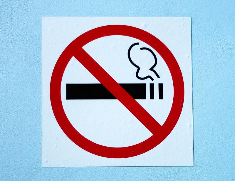 Курящим вход запрещен!