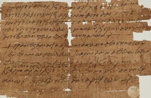 Древний папирус раскроет тайны христианства
