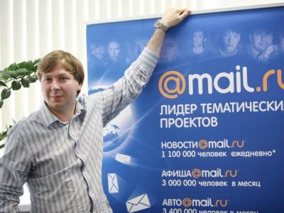 стало известно, что руководитВКонтакте и Одноклассники не объединятся, заявил Дмитрий Гришин