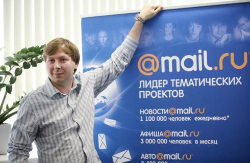 Руководство Mail.ru не собирается объединять «ВКонтакте» и «Одноклассники»