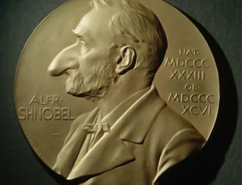 Шнобелевская премия 2014