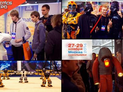 Роботехника в Москве- Robotics Expo 2014