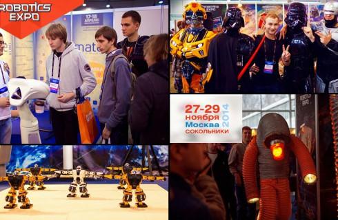 II Выставка Робототехники и передовых технологий Robotics Expo 2014 пройдет в Москве