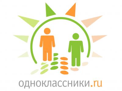 Руководитель Одноклассников  уходит с поста
