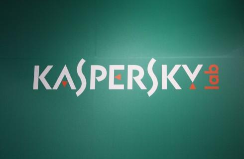 «Лаборатория Касперского» поделится своей экспертизой с полицией Лондона