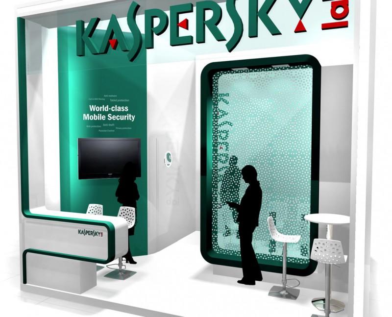 Вирусная реклама: «Лаборатория Касперского» об оригинальном способе атаки пользователей легитимных сайтов
