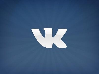 ВКонтакте заморозили аккаунты
