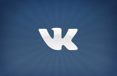 « ВКонтакте » заморозила аккаунты пользователей