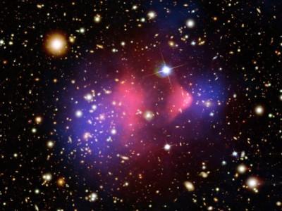 Возникновение Вселенной