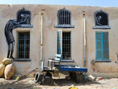 Граффити в Эр-Рияд