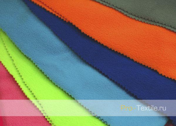 Купить ткань для пошива спортивной и домашней одежды по выгодной цене
