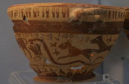 Найдено новое увлечение древних греков