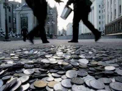 Деньги под ногами