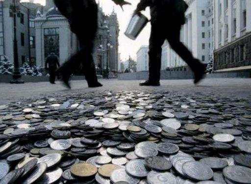 Деньги, лежащие под ногами, помогут разбогатеть