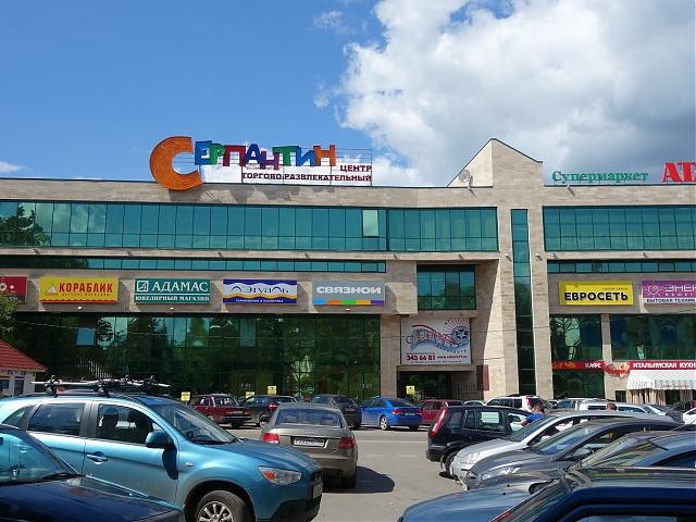 Торговый комплекс в Наро-Фоминске