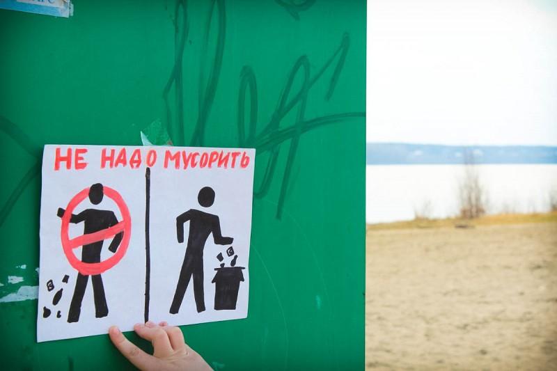 Городские экологи настаивают на раздельном сборе мусора