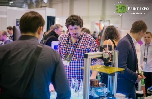 25 октября – день мастер-классов по 3D-печати на 3DPrintExpo