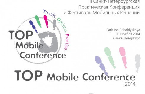 TOP Mobile Conference 2014