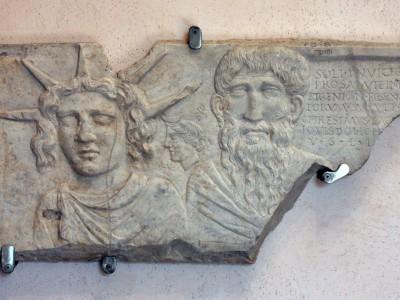 Новый римский бог