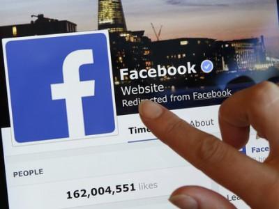 Приложение Messenger компании Facebook