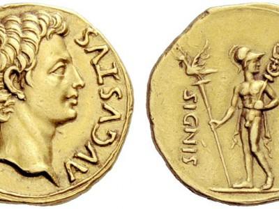 Римские золотые рудники